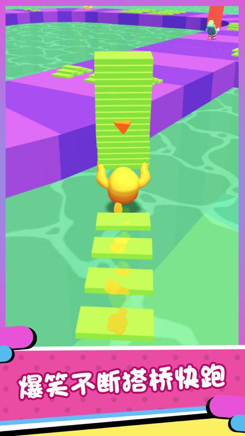 搭个桥快跑2游戏下载iOSv1.0 免费版