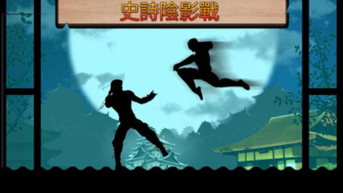影子决斗v2.0 最新版