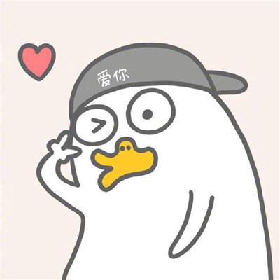 最新超萌幸运鸭可爱表情包大全 超可爱的萌到爆的表情精选2021