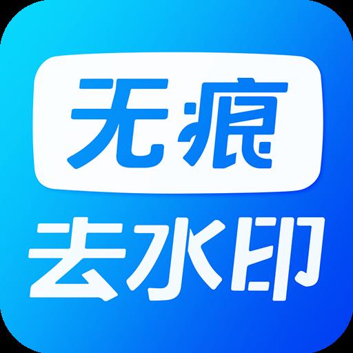 考拉视频去水印appv2.0.2 安卓版