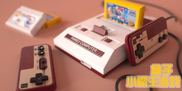 小霸王游戏盒子