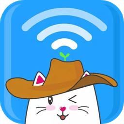 小白猫随身wifiv1.0.1 安卓版