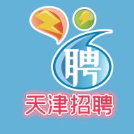 众搏人才网appv2.6.0 最新版