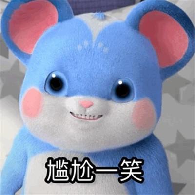 抖音上超级热门的小卷鼠表情包 超萌超级可爱的热门小卷鼠表情包