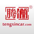 腾信事故车appv7.3.12 安卓版