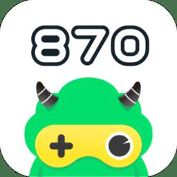 870游戏原始玩升级