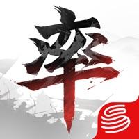 率土之滨iOS版下载安装v3.3.4 官方版