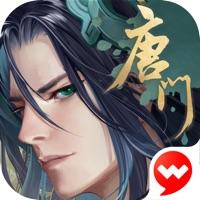 新笑傲江湖手游iOS版v1.0.56 官方版