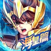 圣斗士星矢正义传说iOS版v1.0.65 官方版