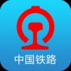 铁路12306爱心版app