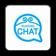 wukong Chat聊天软件v1.2.7 最新版