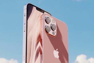 iPhone13分期付款一个月多少钱 iphone13分期花呗额度要多少