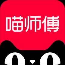 喵师傅app接单官方下载v3.1.2 安卓版