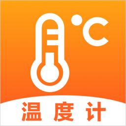 天气温度计appv3.1.4 手机版