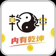 乾坤游戏v3.0.21427 最新版