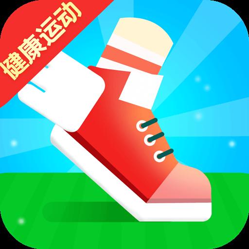 健康运动走appv2.4.0 最新版