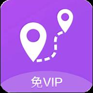 荣发手机定位app