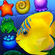 海底世界消除免费版v0.0.68 安卓版