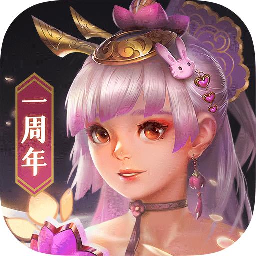魔渊之刃手游v2.0.16 安卓版