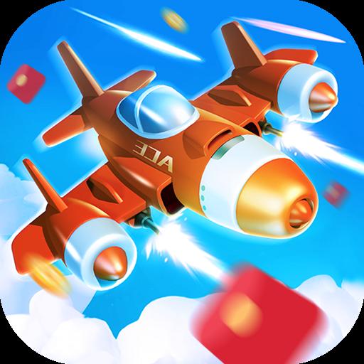 暴力小飞机v6.0 正版