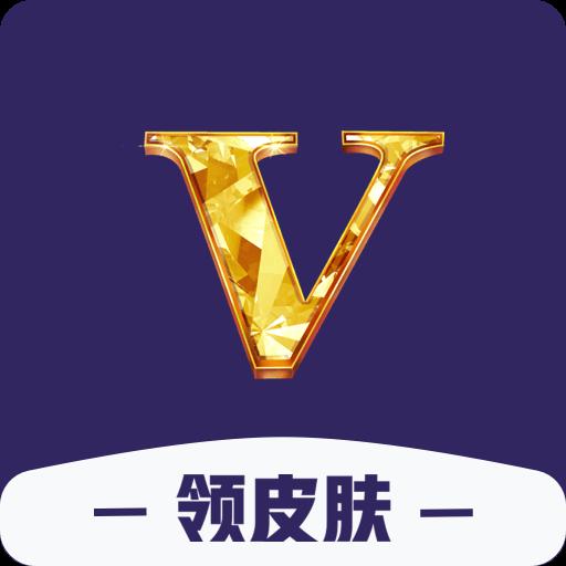 开心许愿星appv1.0 安卓版