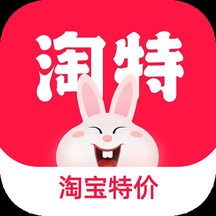淘特app下载安装v4.12.2 官方最新版