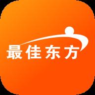 最佳东方(酒店人才招聘)v5.5.5 安卓版