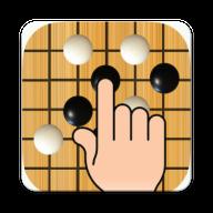 围棋狗appv3.0 最新版