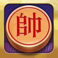 中��象棋免�M下�diOSv3.8 官方版