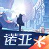 诺亚之心v1.0.6 最新版
