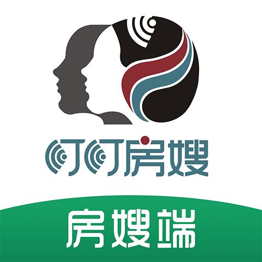 叮叮房嫂房嫂端appv3.1.66 最新版