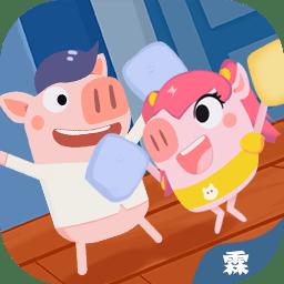 猪猪公寓老版本游戏免费下载v0.1 安卓版