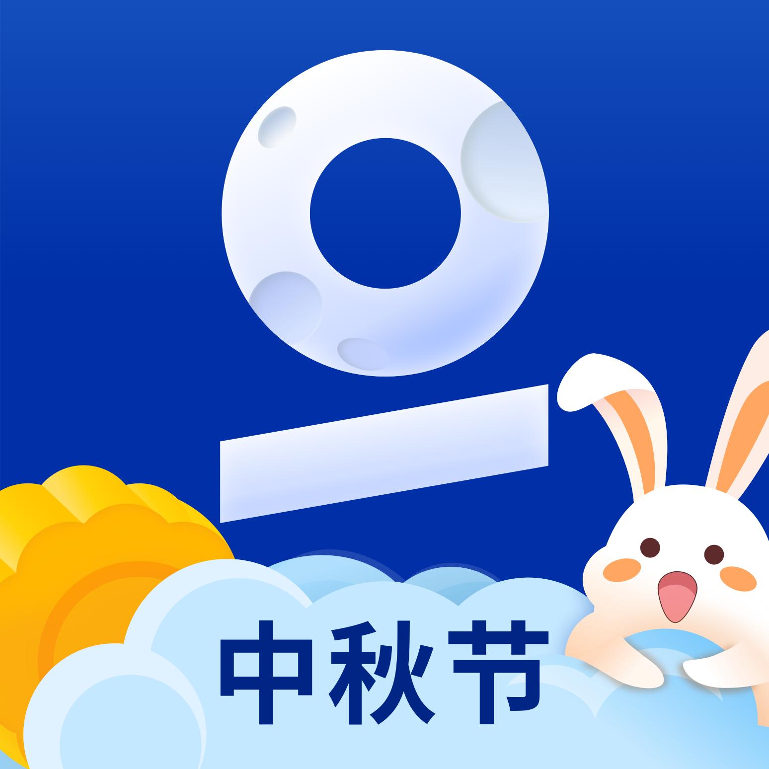 重启世界编辑器v2.3.13 最新版