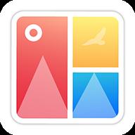 图片制作拼图appv2.0.3 安卓版