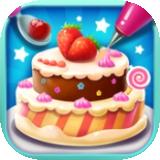 蛋糕烘焙屋v5.9.5066 安卓版