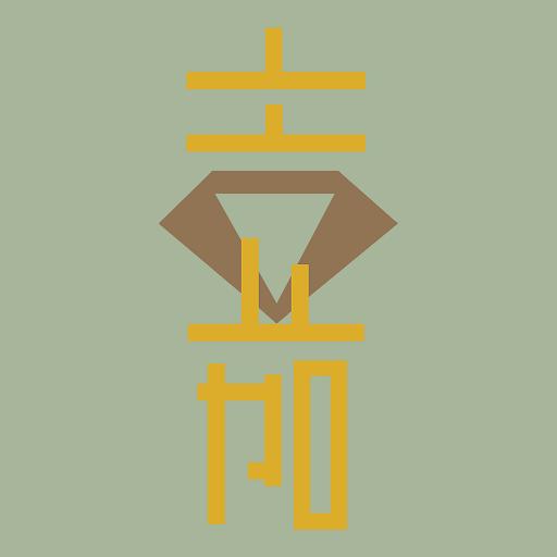 嘉骏珠宝appv1.0.0 最新版