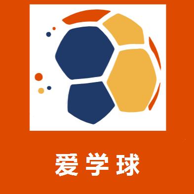 爱学球appv1.0.2 最新版