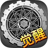 地下城r手游iOS版v4.0 官方版