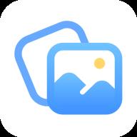 最美相册appv1.0.0 官方版