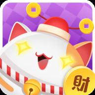 招财猫咪红包版v0.2 最新版
