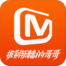 芒果TV iPhone版v6.9.1 官方版