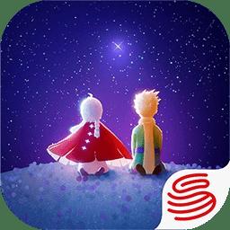光遇新季节v0.8.1 官服版