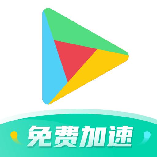 OurPlay原谷歌空�gappv4.0.1 官方版