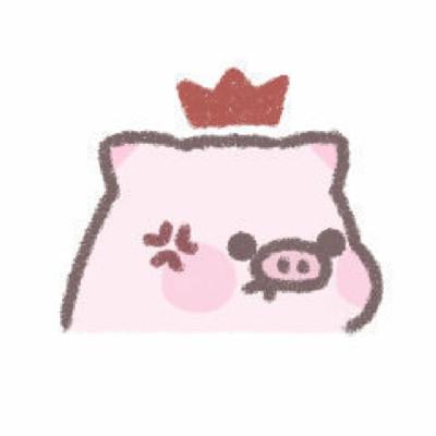 超级萌的可爱小猪卡通表情2021 聊天必备的卖萌表情大全2021