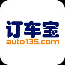 订车宝appv1.0.0 最新版
