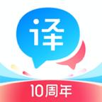 百度翻译APPv9.5.0 安卓版