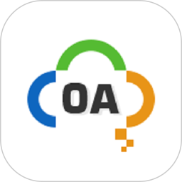 云OA平台