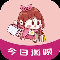 今日淘�hv1.0.0 最新版