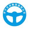嘉祥公交app