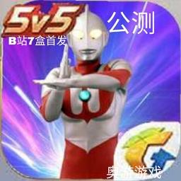 �W特�s耀v21.03.031934 安卓版